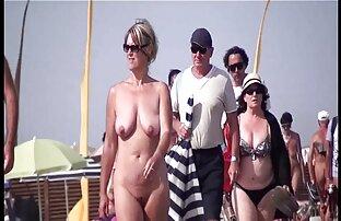 पेट्रीसिया और उसके दोस्तों सेक्सी मूवी हिंदी मूवी